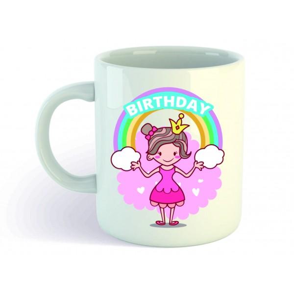 Doğum Günü Kupa Bardak