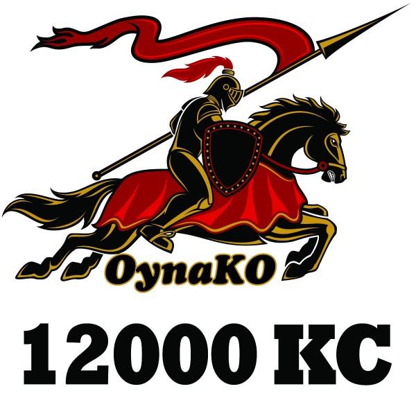OynaKO 8000 KC + 2000 Bonus + 2000 Super Bonus
