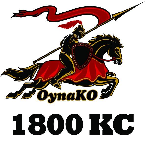OynaKO 1200 KC + 300 Bonus + 300 Super Bonus