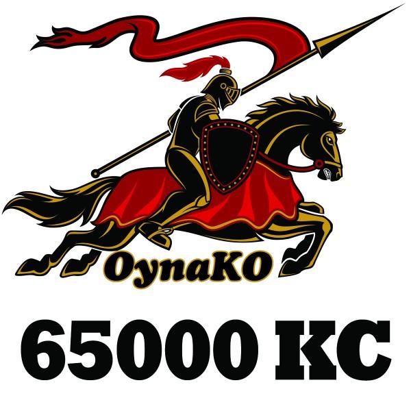 OynaKO 40000 KC + 10000 Bonus + 15000 Super Bonus