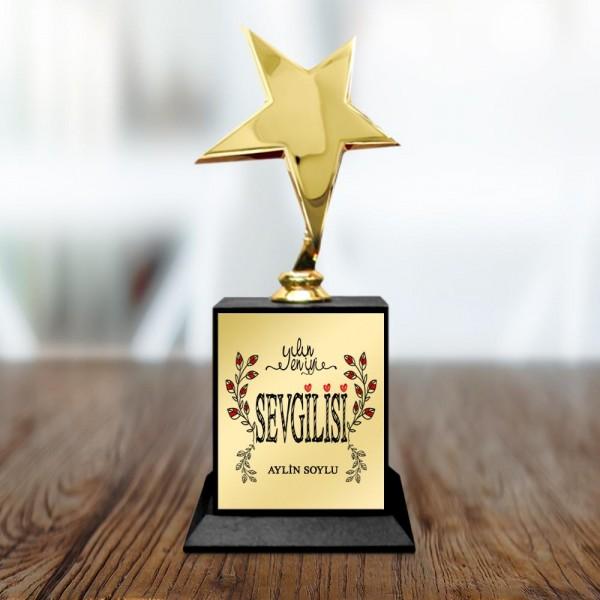 Altın Yıldız Oskar